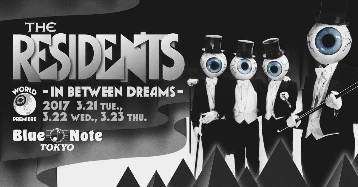 New show In Between Dreams premieres in March